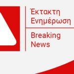 Διακοπή υδροδότησης την Τετάρτη 19 Φεβρουαρίου στις περιοχές της Δροσιάς, της Κανήθου και του κέντρου της Χαλκίδας.